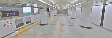 地下鉄 | 名古屋市交通局